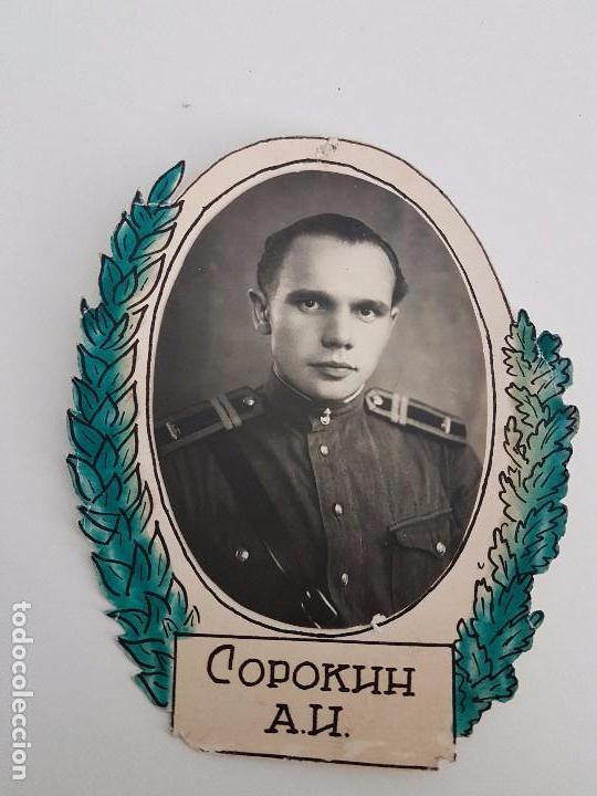 FOTOGRAFÍA OVALADA SOLDADO RUSO, CON NOMBRE PROPIO. (Militar - Fotografía Militar - II Guerra Mundial)