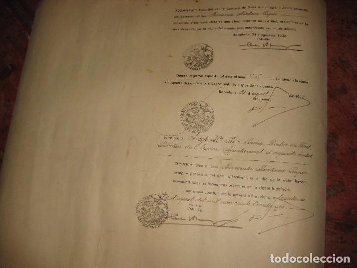 Militaria: ajuntament constitucional de barcelona titulo escribiente secretario guerra civil 1936 viñeta 34/31 - Foto 4 - 94101610