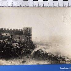 Militaria: FOTOGRAFÍAS DE ARTILLERÍA DISPARANDO EN MARRUECOS. Lote 97063742