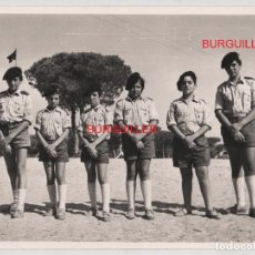 Militaria: FOTOGRAFIA NIÑOS UNIFORME OJE. Lote 97844879