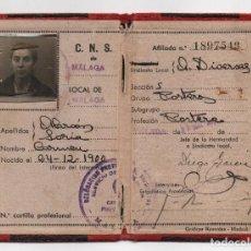 Militaria: MALAGA, CARNET, C.N.S. GRUPO PORTEROS, VER FOTOS. Lote 98050267