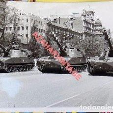 Militaria: MADRID, 1972, DESFILE DE LA VICTORIA, DIVISION ACORAZADA, 178X128MM. Lote 99215683
