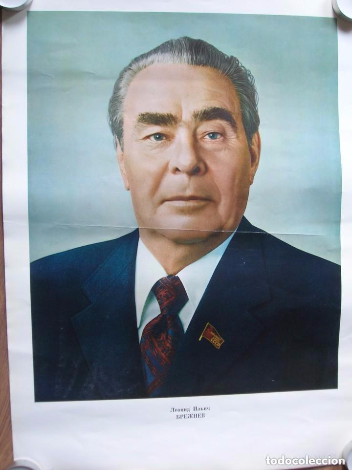 RETRATO OFICIAL DEL LIDER SOVIETICO BREZNEV. GRAN TAMAÑO. AÑO 1980- URSS. CCCP. PCUS. GUERRA FRIA. (Militar - Fotografía Militar - Otros)