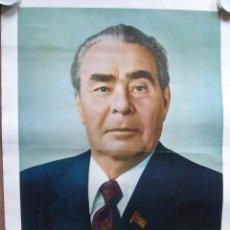 Militaria: RETRATO OFICIAL DEL LIDER SOVIETICO BREZNEV. GRAN TAMAÑO. AÑO 1980- URSS. CCCP. PCUS. GUERRA FRIA.. Lote 99310547