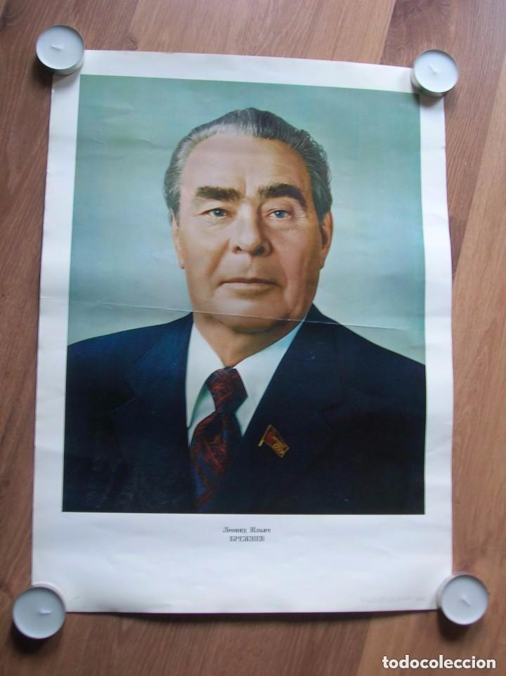 Militaria: RETRATO OFICIAL DEL LIDER SOVIETICO BREZNEV. GRAN TAMAÑO. AÑO 1980- URSS. CCCP. PCUS. GUERRA FRIA. - Foto 3 - 99310547