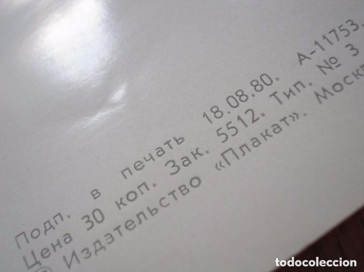 Militaria: RETRATO OFICIAL DEL LIDER SOVIETICO BREZNEV. GRAN TAMAÑO. AÑO 1980- URSS. CCCP. PCUS. GUERRA FRIA. - Foto 4 - 99310547