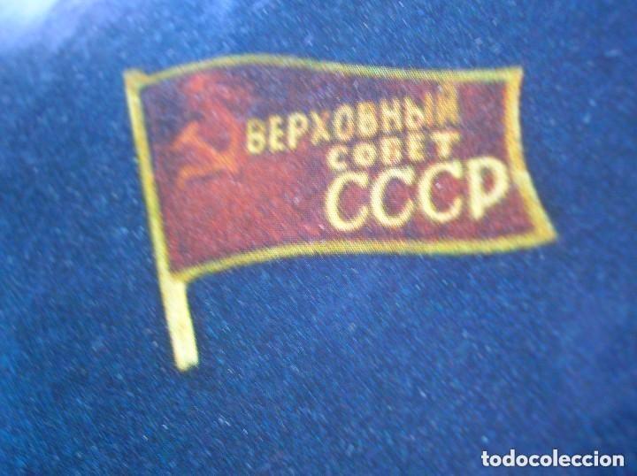 Militaria: RETRATO OFICIAL DEL LIDER SOVIETICO BREZNEV. GRAN TAMAÑO. AÑO 1980- URSS. CCCP. PCUS. GUERRA FRIA. - Foto 5 - 99310547