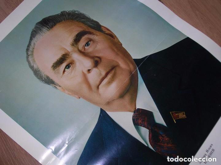 Militaria: RETRATO OFICIAL DEL LIDER SOVIETICO BREZNEV. GRAN TAMAÑO. AÑO 1980- URSS. CCCP. PCUS. GUERRA FRIA. - Foto 6 - 99310547