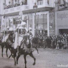 Militaria: FOTOGRAFÍA GUARDIA MORA FRANCO. MADRID. Lote 101235231