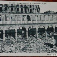 Militaria: POSTAL O LAMINA DE OVIEDO CIUDAD MÁRTIR, 5 AL 14 OCTUBRE 1934, SERIE II Nº 3, PATIO CENTRAL DE LA UN. Lote 102172219