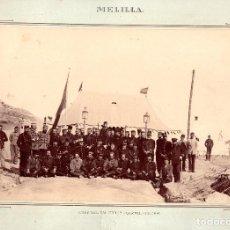 Militaria: ALBÚMINA MELILLA. GENERALES Y JEFES DEL CUARTEL GENERAL. SELLO DEPOSITO DE GUERRA. 34,5 X 23. Lote 110137739