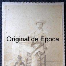 Militaria: (JX-180290)FOTOGRAFÍA DE SOLDADO CON MACHETE , CAMPAÑAS DE FILIPINAS O PUERTO RICO .. Lote 112889627