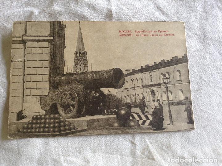 FOTO POSTAL EL GRAN CAÑON DEL KREMLIN (Militar - Fotografía Militar - I Guerra Mundial)