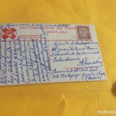 Militaria: TARJETA SOCORS ROIG DE CATALUNYA CORRESPONDENCIA COMBATIENTE EJÉRCITO EXTREMADURA 1938. Lote 115087671