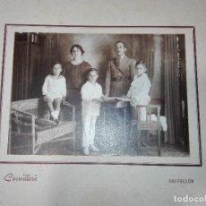 Militaria: CABALLERÍA, FAMILIA DE MILITAR DE CABALLERÍA.. Lote 115494955