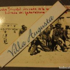 Militaria: MARCHA TRIUNFAL COMIDA DESPUES DE ENTRADA GENERALISIMO EN MADRID 19-V-1939 GUERRA IFNI MELILLA. Lote 119460159