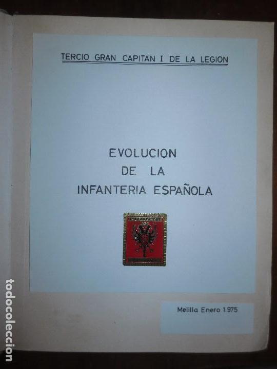 Militaria: ALBUM FOTOS INEDITO EVOLUCION INFANTERIA ESPAÑOLA LEGION GRAN CAPITAN TERCIO MELILLA 1975 - Foto 2 - 119495579