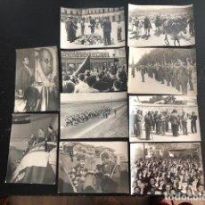 Militaria: FOTOGRAFIAS GUERRA CIVIL, FRENTE POPULAR MADRID. Lote 120019755
