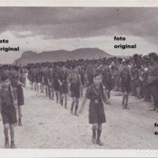 Militaria: DESFILE FALANGE ANTE COMANDANTE DEUTSCHLAND ALGECIRAS (CADIZ) 1938 GUERRA CIVIL LEGION CONDOR. Lote 122279467