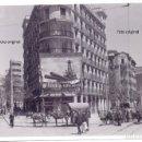 Militaria: PANEL FRENTE POPULAR BUQUE REPUBLICANO CON ESTRELLA CALLES MADRID 1939 GUERRA CIVIL. Lote 128092807