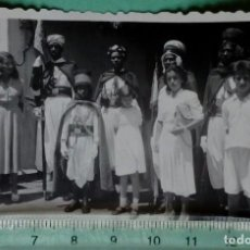 Militaria: GUARDIA JALIFIANA, GASTADORES GUARDIA DEL JALIFA, TETUÁN AÑOS,40.MARRUECOS, MEHALA.. Lote 129384487