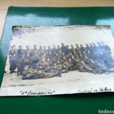 Militaria: ANTIGUA FOTO MILITAR DE MADRID. INSTRUCCIÓN EN NUEVOS MINISTERIOS. 16/11/1944. Lote 136135870