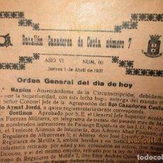 Militaria: DIPTICO 4 PAGINAS BATALLON CAZADORES CEUTA Nº 7 ORDEN ABRIL 1937 GUERRA CIVIL . Lote 137267134