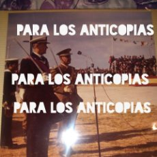 Militaria: FOTOGRAFIA JURA BANDERA GENERAL ,CORONEL JUAN MANUEL SANCHEZ RAMOS - IZQUIERDO. Lote 139580734