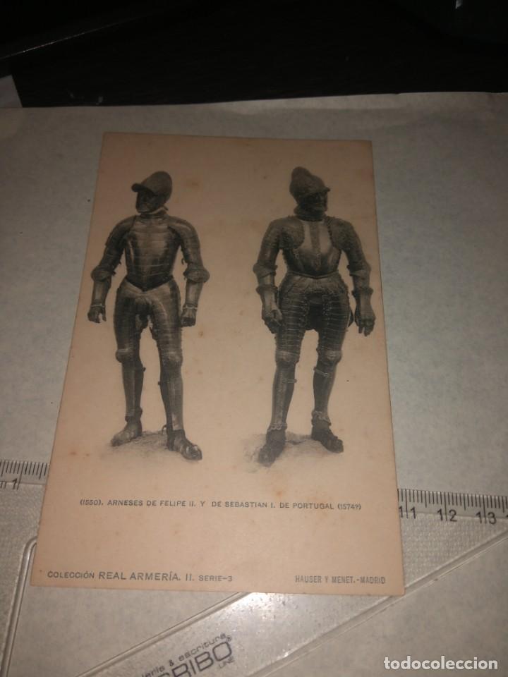 Militaria: 17 POSTALES REAL ARMERIA - Foto 8 - 140684150