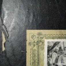 Militaria: BATALLON CON BANDERA DE ESPAÑA GUERRA CIVIL 3 -X 1938 LERIDA LADERA SEGRE. Lote 138728970