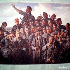 Militaria: HITLER CON LOS SOLDADOS DEL TERCER REICH.CUADRO EN LIENZO – IMPRESO.40X60 CM. Lote 182320712