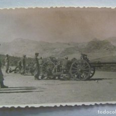 Militaria: GUERRA CIVIL O POST GUERRA : MILITARES DE ARTILLERIA Y CAÑONES . Lote 152023826