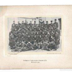 Militaria: FOTOGRAFÍA DEL BATALLÓN DE CAZADORES DE MADRID Nº2. MADRID 1910. FOTO J.DAVID.- 32 X 25 CM. Lote 154627466