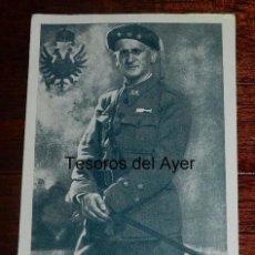 Militaria: POSTAL DEL PRINCIPE EUGENIO LÁSCARIS - COMNENO, CAPITÁN HONORARIO DEL REQUETÉ ARAGONÉS. CARLISMO. ED. Lote 157207874