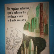 Militaria: TARJETA POSTAL DE CAMPAÑA - COMISARIADO GENERAL GENERAL DE GUERRA - GUERRA CIVIL AÑO 1937 - ESCRITA. Lote 165386670