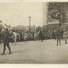 Militaria: FOTOGRAFÍA ORIGINAL AÉREA PRIMERA GUERRA MUNDIAL. LA FÉTE DE LA VICTOIRE Á PARIS. LE MARECHAL PETAIN. Lote 165847930