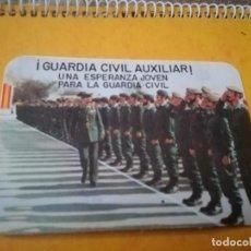 Militaria: PEGATINA GUARDIA CIVIL AUXILIAR UNA ESPERANZA JOVEN PARA LA GUARDIA CIVIL. Lote 166772286