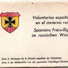 Militaria: DIVISIÓN AZUL. CARPETA DE 12 POSTALES. FALTAN 2. SERIE II. ALEMANIA. II GUERRA MUNDIAL. Lote 168567456