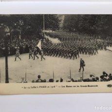 Militaria: MILITAR. FOTOGRAFÍA POSTAL ANIMADA. PARIS. 14 DE JULIO DE 1916. LOS RUSOS DESFILAN...... Lote 171110824