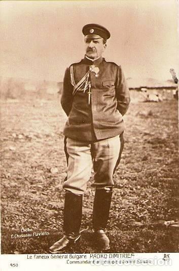 GENERAL BULGARE RADKO DIMITRIEF (Militar - Fotografía Militar - Otros)