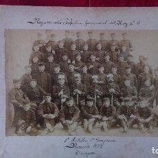 Militaria: AB-488.- FOTO DE MILITARES. REGIMIENTO INFANTERIA INMEMORIAL DEL REY Nº 1, RECUERDO 1893.- ZARAGOZA . Lote 172065267