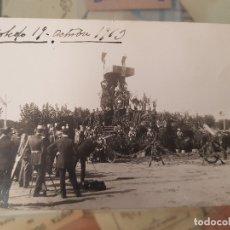 Militaria: ANTIGUA FOTOGRAFIA MILITAR JURA DE BANDERAS ALUMNOS TOLEDO 19. Lote 172775835