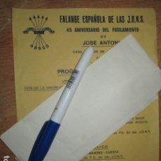 Militaria: CARTEL FALANGE ESPAÑOLA JONS 45 ANIVERSARIO FUSILAMIENTO JOSE ANTONIO PRISION DE ALICANTE 1981 . Lote 173971238