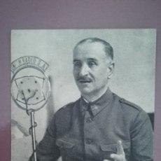 Militaria: POSTAL GENERAL QUEIPO DE LLANO.GUERRA CIVIL. Lote 175230910