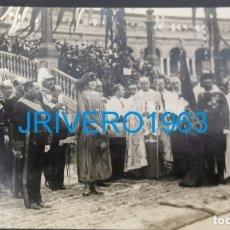 Militaria: SEVILLA,1922,LA REINA VICTORIA ACTOS ENTREGA BANDERA A LOS REGULARES DE LARACHE,HISTORICA. Lote 175859448