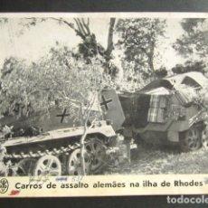Militaria: CARROS DE ASALTO ALEMANES EN LA ISLA DE RODAS. ALEMANIA NAZI. II GUERRA MUNDIAL. . Lote 176016114