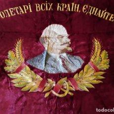 Militaria: BANDERA - ESTANDARTE SOVIÉTICO DE TERCIOPELO (A DOS CARAS) DE LA EX REPÚBLICA SOVIÉTICA DE UCRANIA.. Lote 176124660