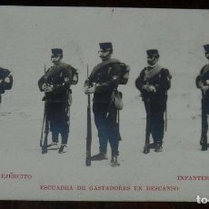 Militaria: FOTO POSTAL DE INFANTERÍA NUM. 3, ESCUADRA DE GASTADORES EN DESCANSO. NO CIRCULADA. SIN DIVIDIR. REA. Lote 176238349