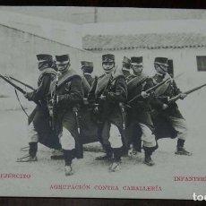 Militaria: FOTO POSTAL DE INFANTERÍA NUM. 6. AGRUPACIÓN EN CONTRA CABALLERIA. NO CIRCULADA. SIN DIVIDIR. REALME. Lote 176238660
