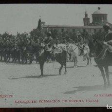Militaria: FOTO POSTAL DE CABALLERÍA, NUM.7, CAZADORES FORMACIÓN DE REVISTA (GALA), NO CIRCULADA. SIN DIVIDIR. . Lote 176238785